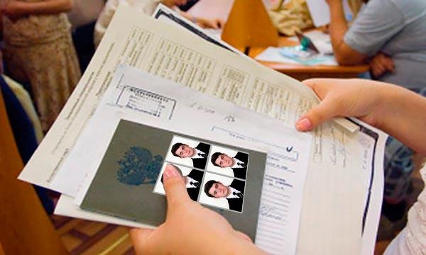 Подача документов и фото