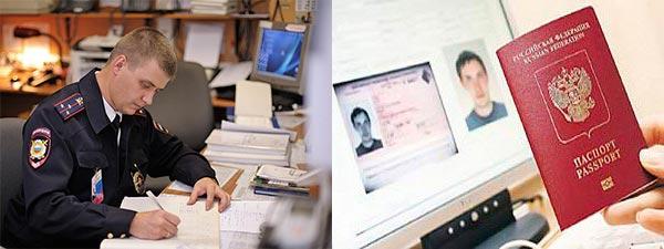 Обращение с заявлеем о краже паспорта в полицию