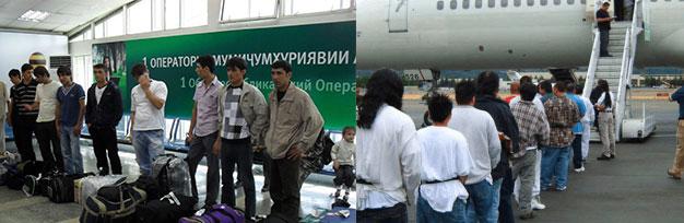 Очередь на депортацию из РФ
