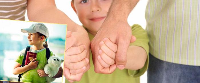 Родители, дети и отметка в паспорте