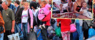 Беларуские пункты помощи беженцам с Украины