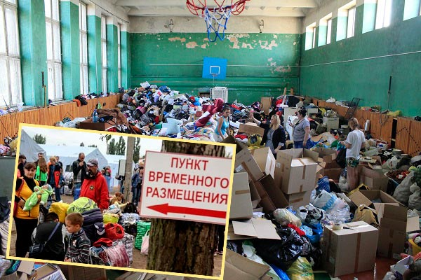 Пункт временного размещения и помощидля беженцев в Кемерово