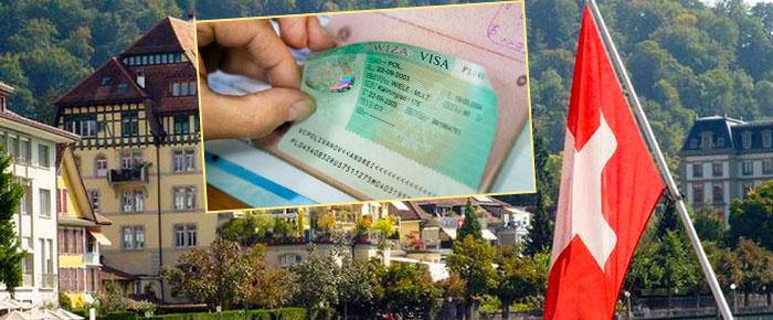 Швейцария и виза