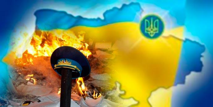 Украина и военные события