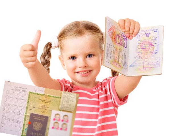 Ребенок, документы на ВНЖ