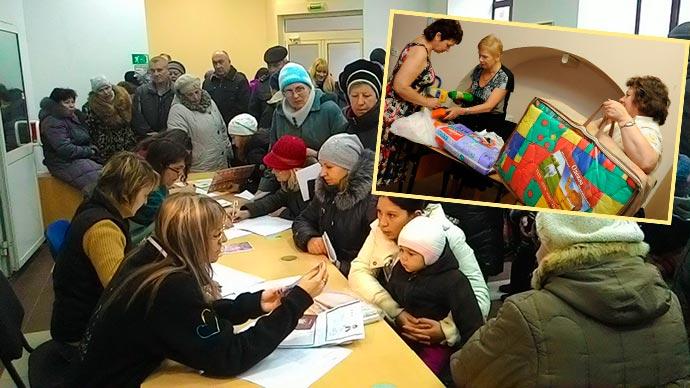 Помощь и регистарция беженцев с Украины