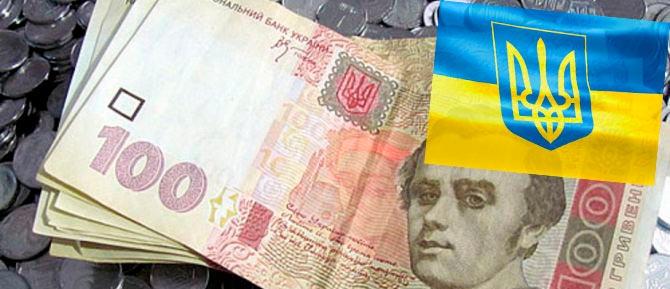 100 рублей и флаг Украины