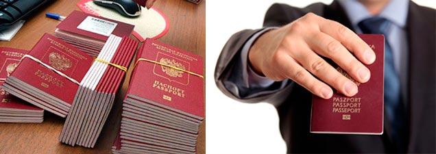 Стопки паспортов РФ
