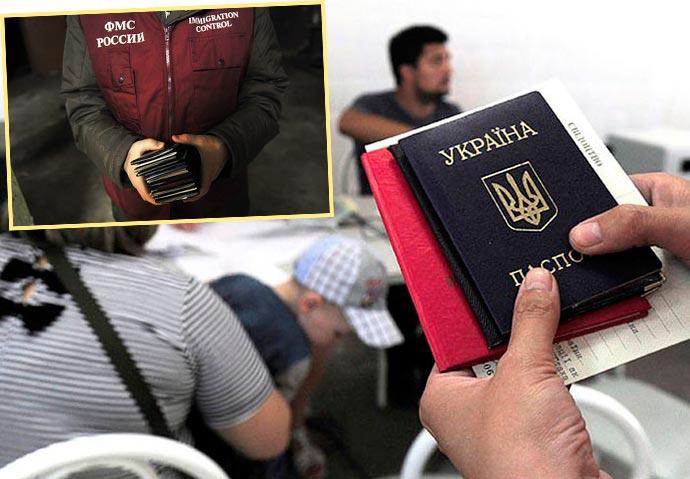 Подавать паспорт Украины работнику ФМС РФ