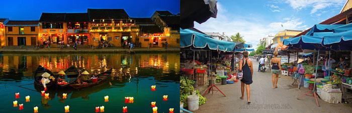 Курорт шопинг Хойан