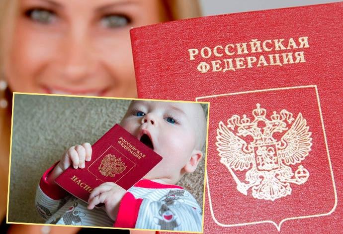 девушка и ребенок с паспортом РФ