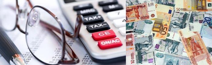 Денежные расчеты и налоги репатриантов