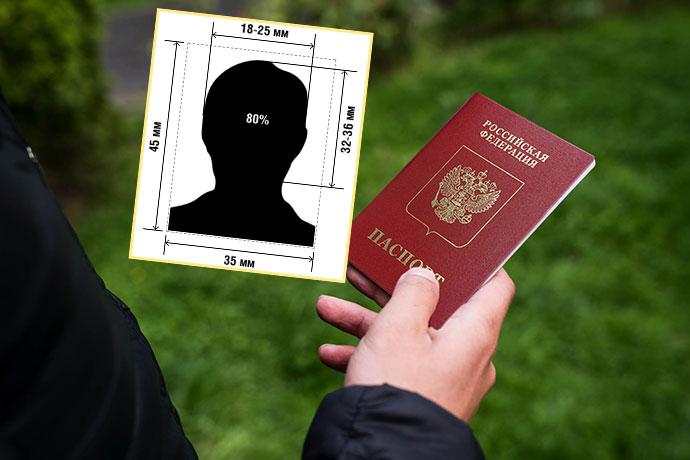 Паспорт РФ в руках и образец фото