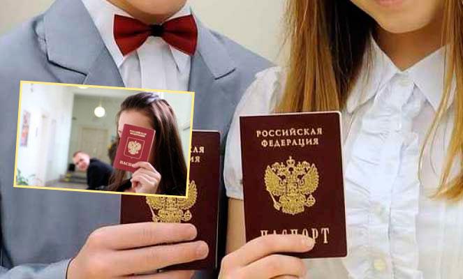 Дети с паспортами РФ