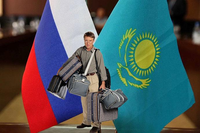 Флаги РФ и Казахстана и переселенец