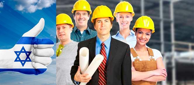 Работа строителя в Израиле