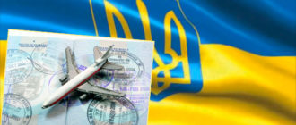 Флаг украины и миграция