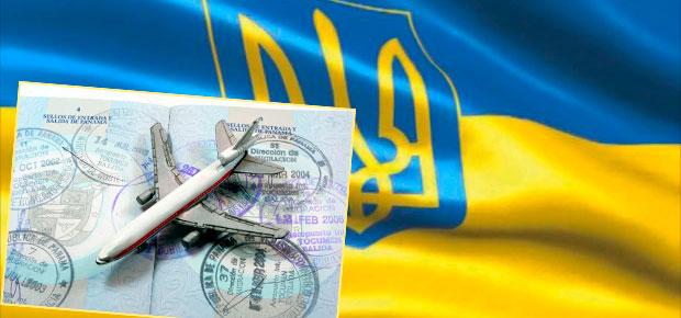Как получить временную регистрацию гражданину Украины в России: особенности оформления документов