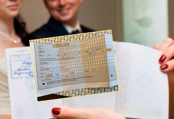 Паспорта украинцев и регистарция РФ