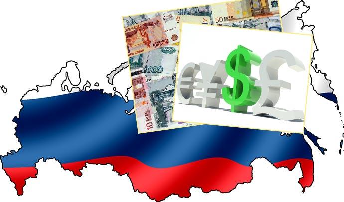 Россия и денежные средства