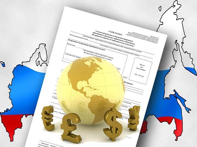 Правила репатриации капиталов в России