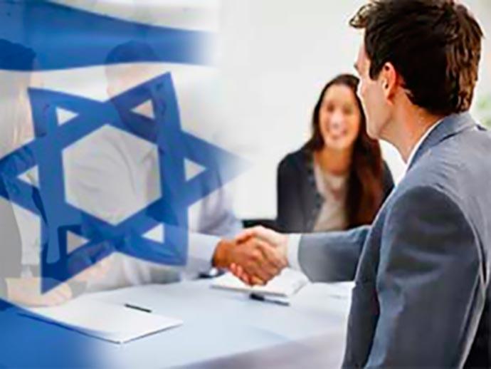 Собеседование в Израиле