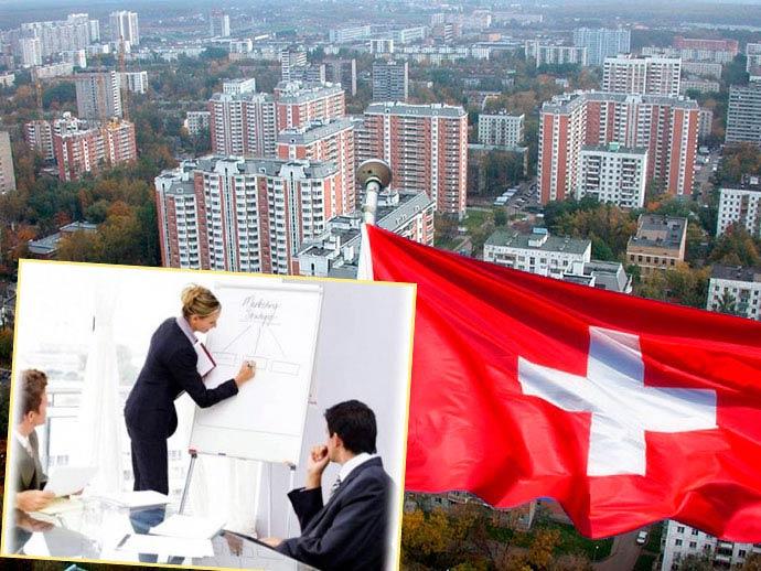 Жилье, доклад и флаг швейцарии