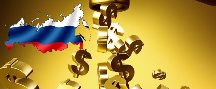 Россия и движение валют