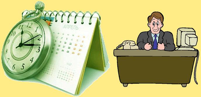 Календарь часы и госслужащие