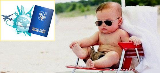 Ребенок на пляже и загарнпаспорт Украины