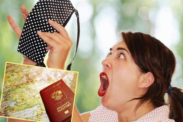 Обнаружена пропажа паспорта за границей