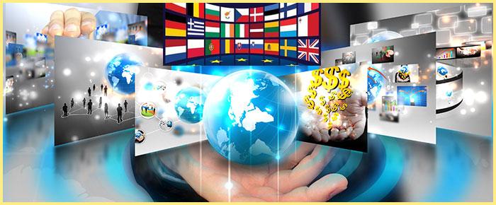 Интернет и готовность загранпаспорта