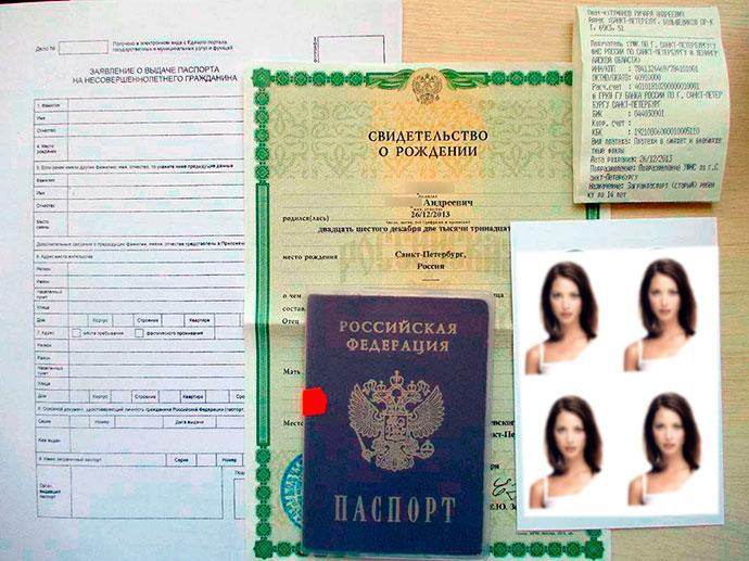 Свидетельство орождении, фото и документы на паспорт впервые