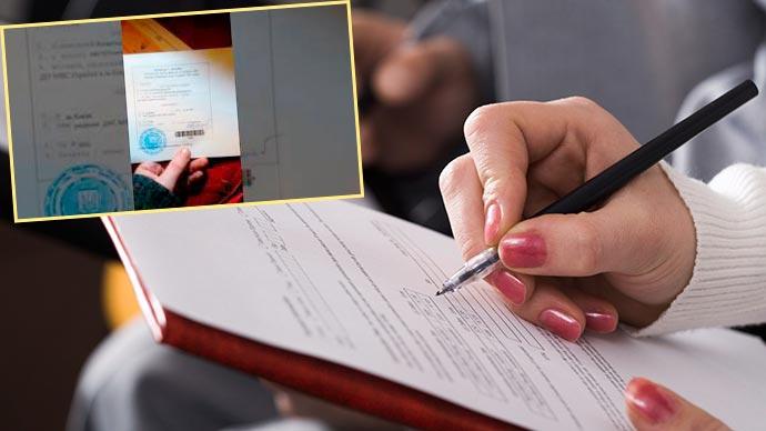 Заполнение документов и получение справок для репатриации