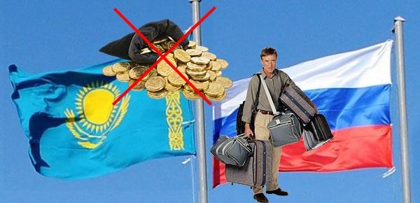ПЕерселенец из Казахстана в Россию и отмеан госпошлины