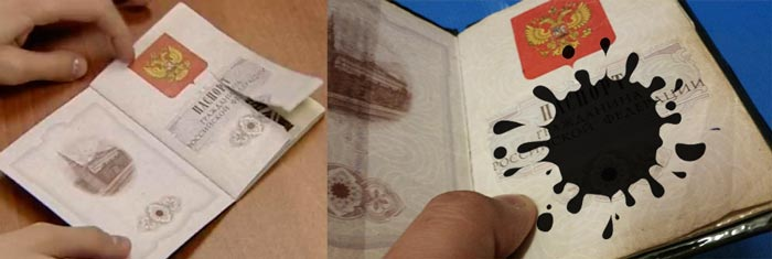 Паспорт с порванйо страницей и кляксой