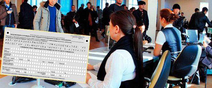 Сотрудники ФМС и временная регистрация РФ