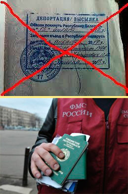 Решение о депортации отменяется