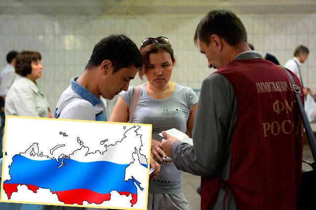 сотрудник ФМС и миграция в РФ