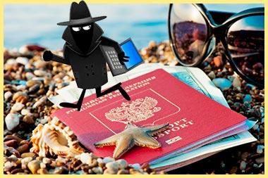 Пляж, паспорт и воришка