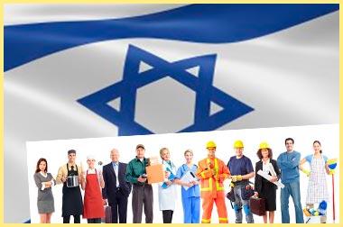 Флаг Израиля и работники