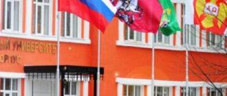- контролирование местонахождения иностранных подданных на территории России.