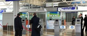 - специалисты международных предприятий, которые поводом для прибытия позиционируют официальное посещение;