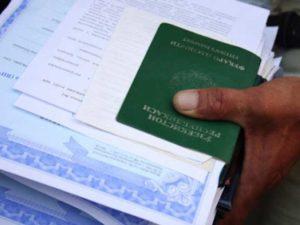 - паспорт или другой документ, удостоверяющий личность;