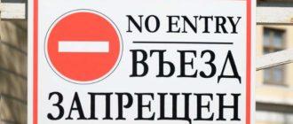 - сверка с перечнем фальшивых российских паспортов и загранпаспортов, выданных на пятилетний период,