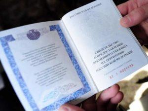 - перемены в нормативно-правовой базе УФМС РФ по вопросам гражданства;