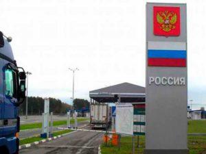 Распоряжение о санкциях на посещение Российской Федерации выносят в порядке, изложенном в правилах соответствующих структур.