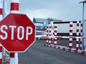 - уточнение длительности изготовления загранпаспорта,