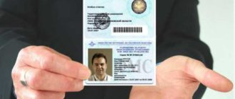 Можно ли оплатить миграционный патент без пометки об ИНН?