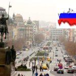 - люди, сейчас проживающие в странах, не входивших в состав Союза Советских Социалистических Республик и, кто имел ранее подданство СССР;